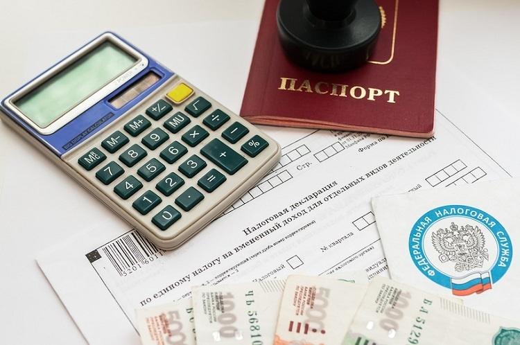 Уменьшение суммы налога при сдачи квартиры в аренду