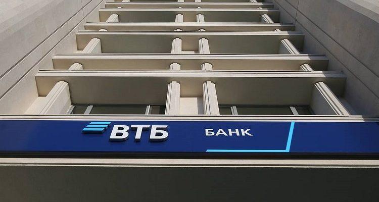 Интернет-банкинг от ВТБ 22.09 стал недоступным для пользователей. В чём причины?