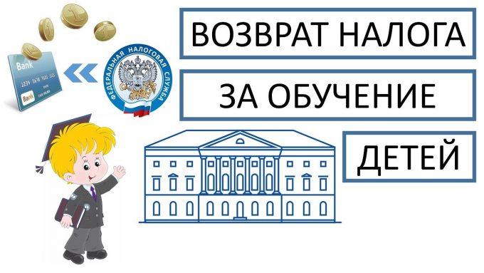 Образец анкеты на внж крыму 2020