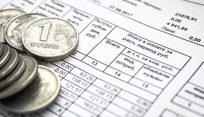 Списывают ли коммунальные долги
