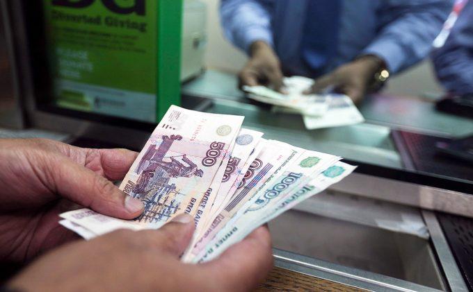 Основные цели открытия вклада в банке