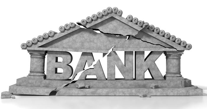 Банки, лишенные лицензии в 2019 году