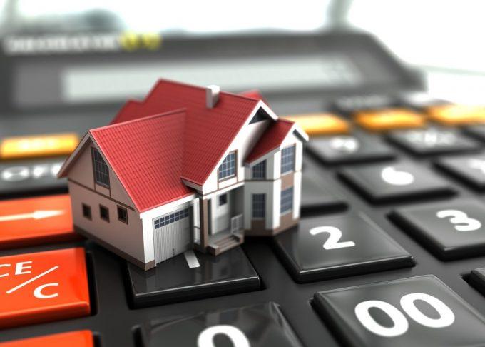 Как сразу получить ипотеку под меньший процент