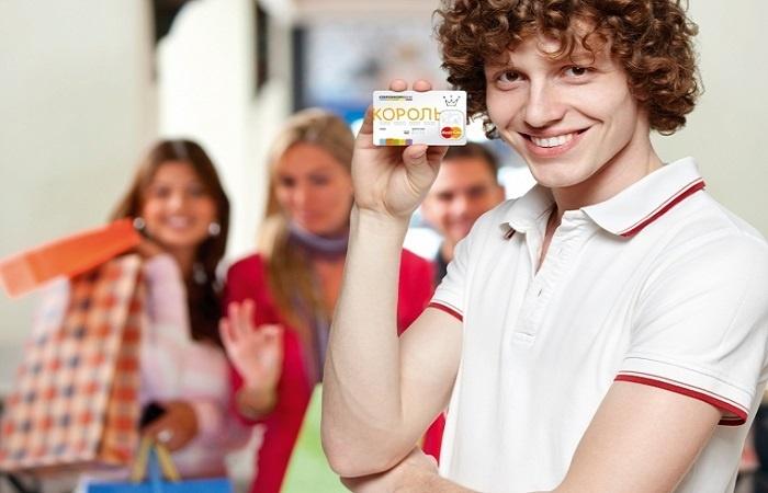 Оформление первой кредитной карты