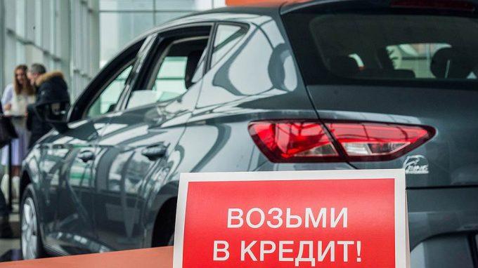 Оформление автокредита на подержанный автомобиль в автосалоне