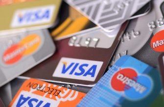 Оплата услуг ЖКХ кредитной картой