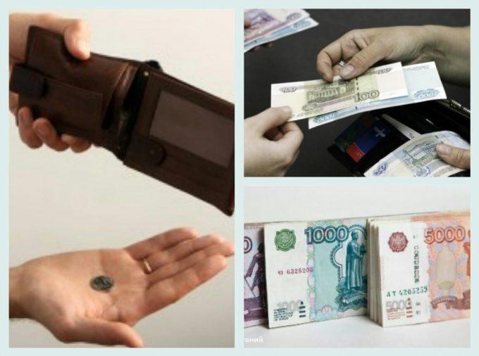 Повторное оформление микрокредита