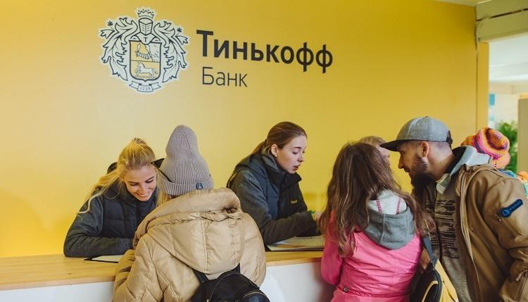 Рекрутеры банка «Тинькофф» проводят групповые игры на собеседовании
