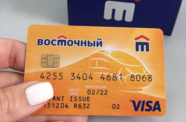 Кредитная карта CASHBACK от банка Восточный