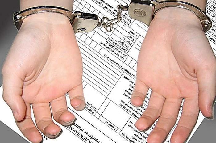 Наказание за злостное уклонение от погашения кредиторской задолженности