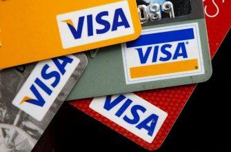 Мошенничество с помощью банковских карт Visa в России. Все ли так плохо?