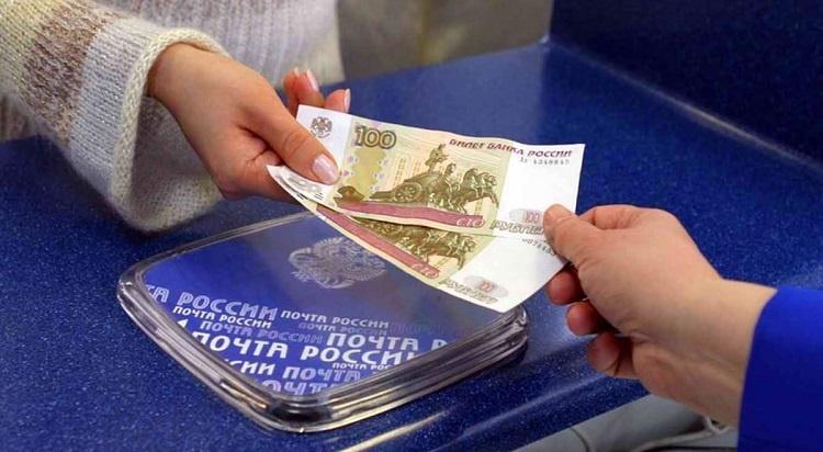 «Почта России» внедряет систему быстрых платежей для оплаты коммунальных услуг