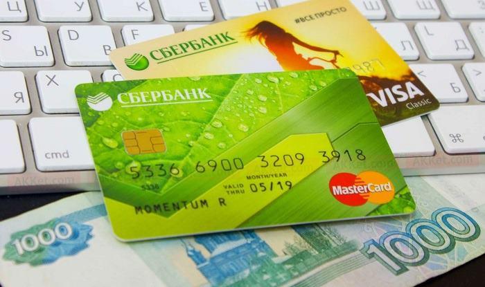 Как перевести деньги с карты на кредитку