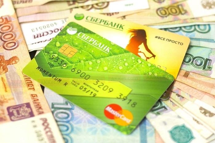 Перевод денег с карты на вклад