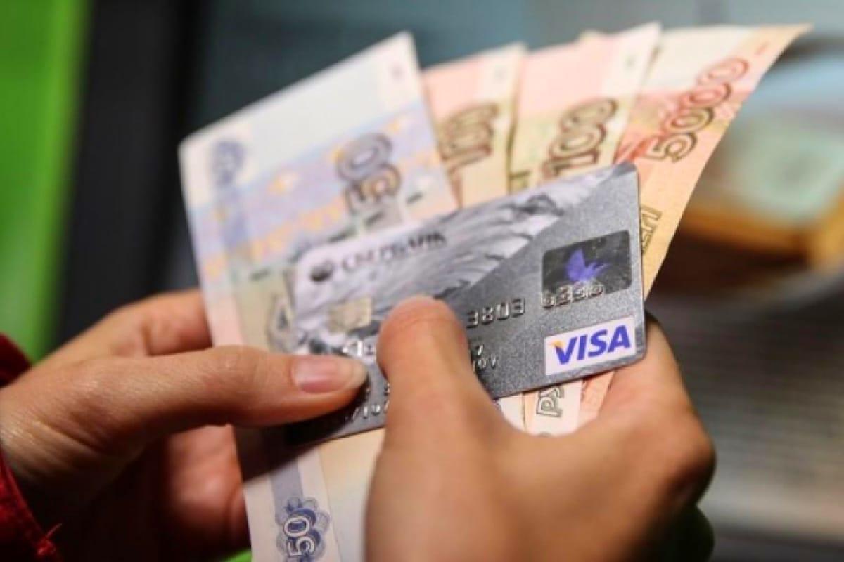 Кредитная карта со снятием без процентов