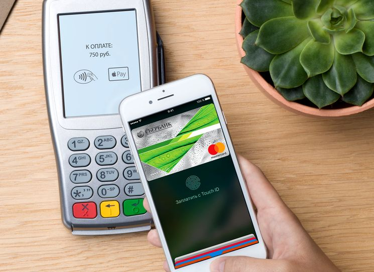 Безопасность платежей через Apple Pay