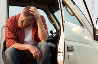 Что будет, если перестать платить автокредит