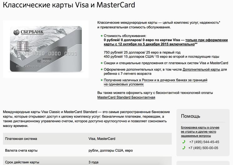 Заявление для приставов о разблокировке кредитного счета хоум кредит закрыть кредит