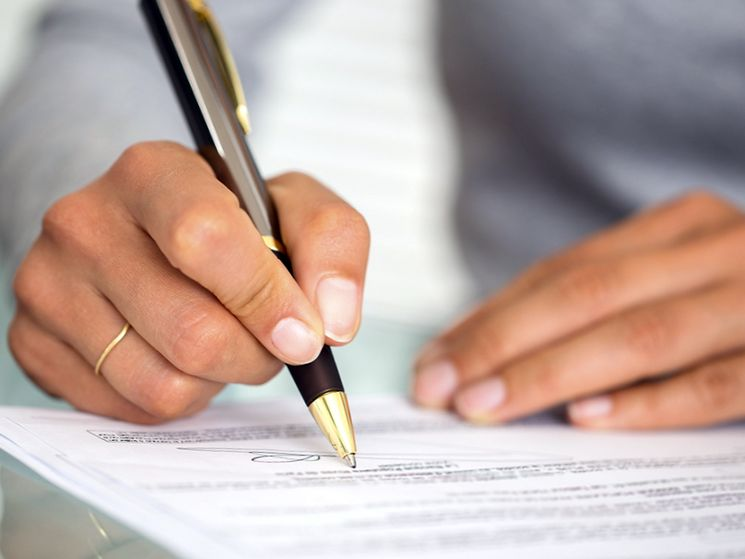 Договор займа между юридическими и физическими лицами