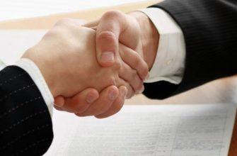 Договор займа между юридическим и физ лицом