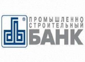 Промышленно-строительный банк
