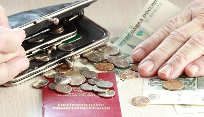 Доходы и имущество пенсионера