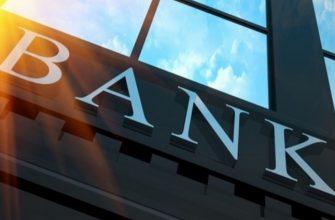 Рейтинг банков по потребительским кредитам 2019