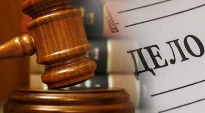 Реализация решения суда