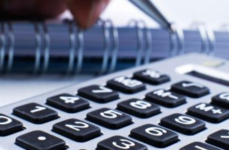 Имущественный налоговый вычет по ипотеке - как оформить получить