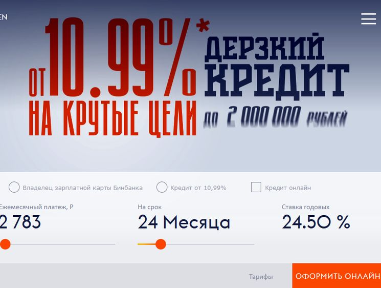 Сколько можно взять кредит при зарплате 10000 макеевка онлайн кредит на 2 дня