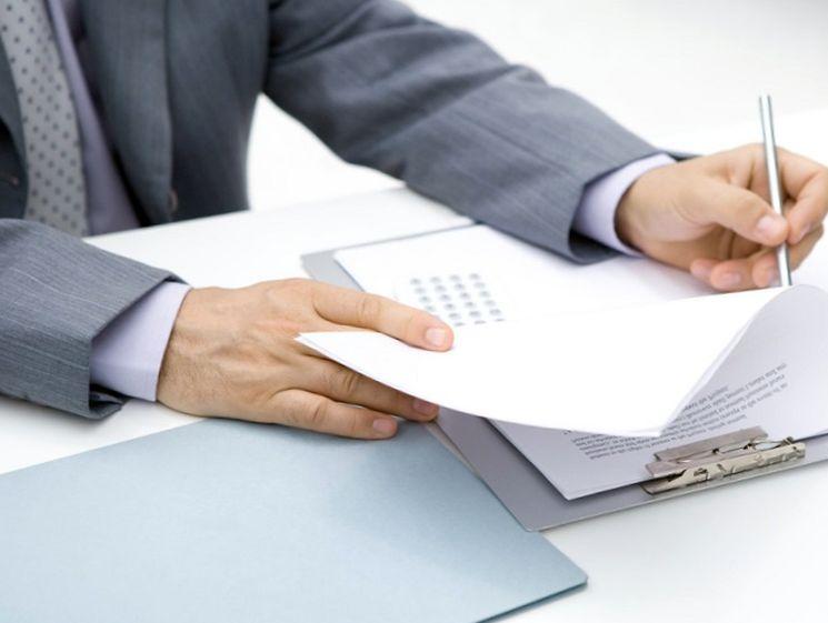 Оформление ипотечного кредита по двум документам