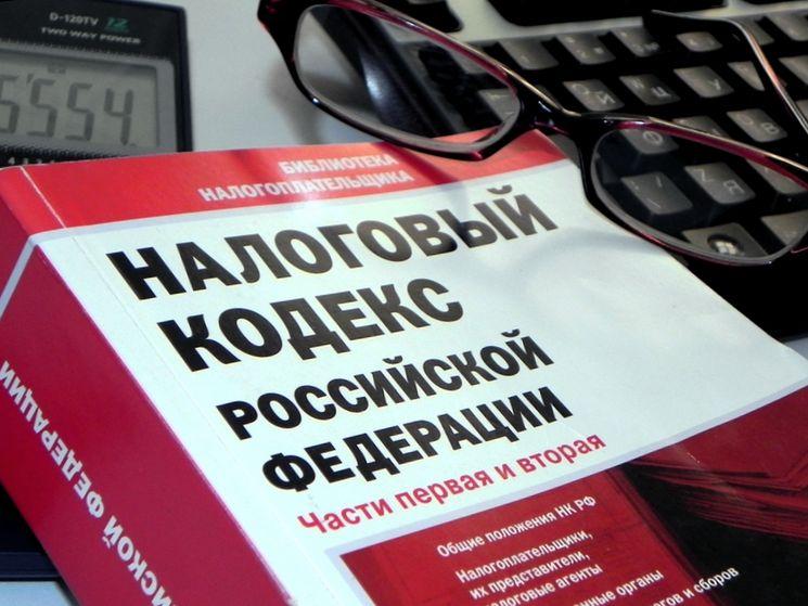 Изображение - Переплата по налогам kak-ispolzovat-pereplatu-po-nalogu