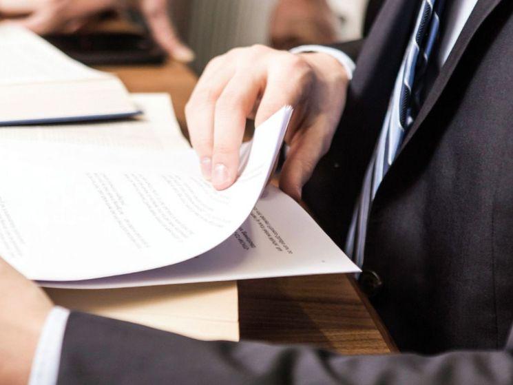 Взыскание на имущество, являющееся предметом залога по кредиту физического лица