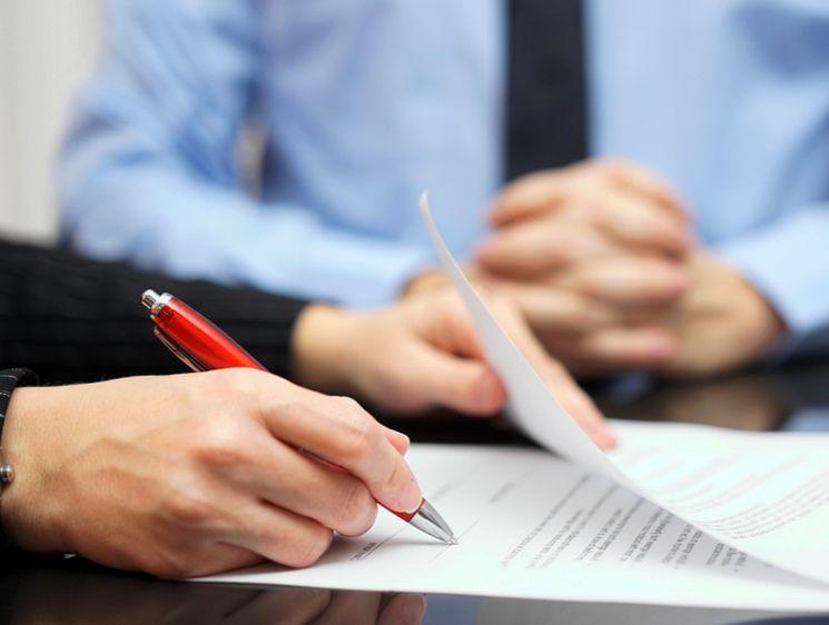 Как обратить взыскание на имущество, являющееся предметом залога по кредиту физического лица