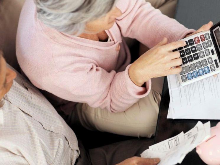 Как перевести пенсию из НПФ в пенсионный фонд России