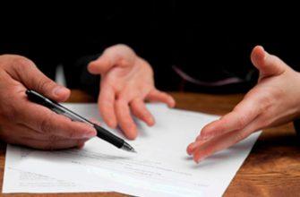 Как правильно оспорить решение суда по кредиту