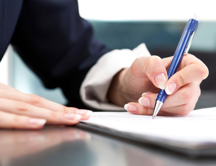 Как составить кредитный договор