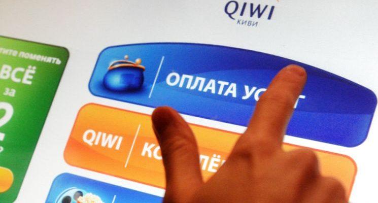 Как выяснить номер кошелька - QIWI