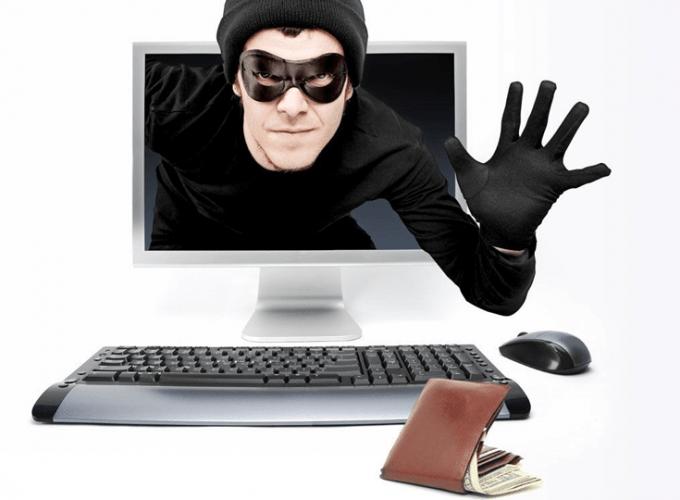 Как не стать жертвой мошенничества в интернет-банке