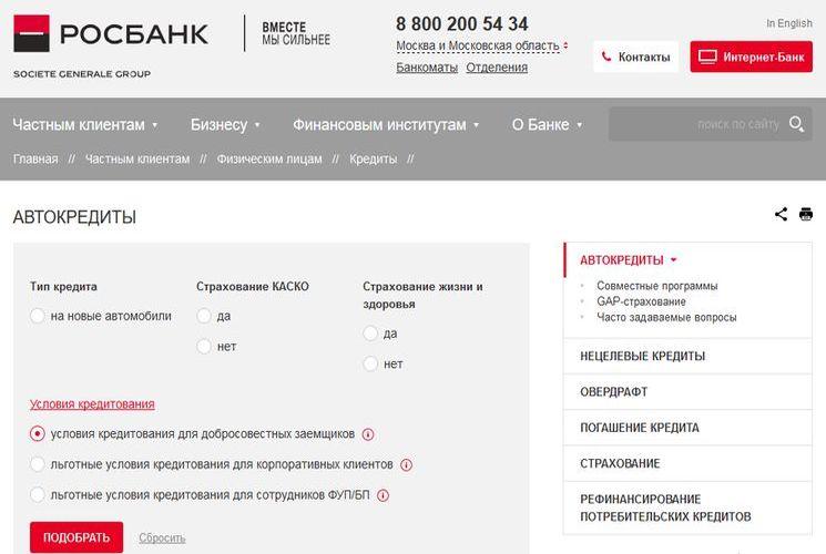 займ на карту маэстро vsemikrozaymy.ru