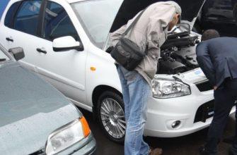 Как получить кредит на покупку бывшего в употреблении авто