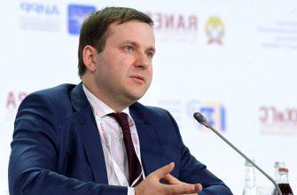 Максим Орешкин - Министр экономического развития Российской Федерации