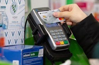 Россияне смогут оплачивать услуги ЖКХ и связи на кассах магазинов