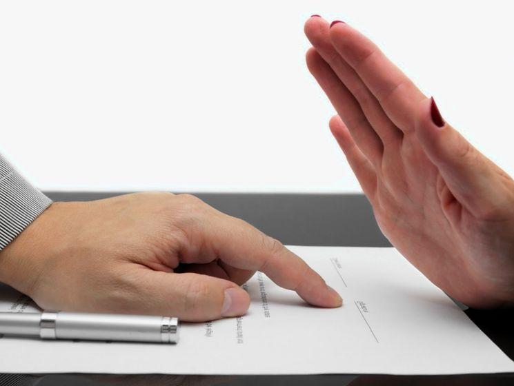 Имеет ли право заемщик отказаться от страховки при оформлении кредита в банке