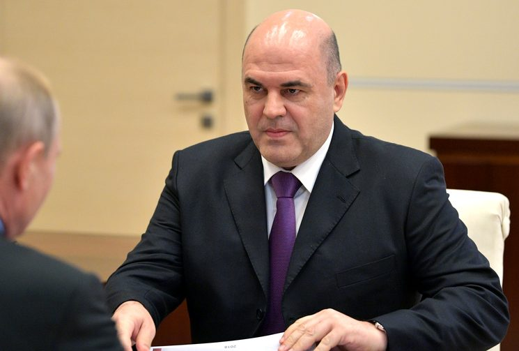 Налог для самозанятых испытают в 4 регионах России