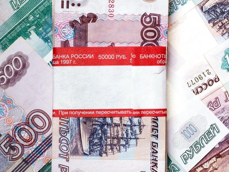 Образец долговой расписки