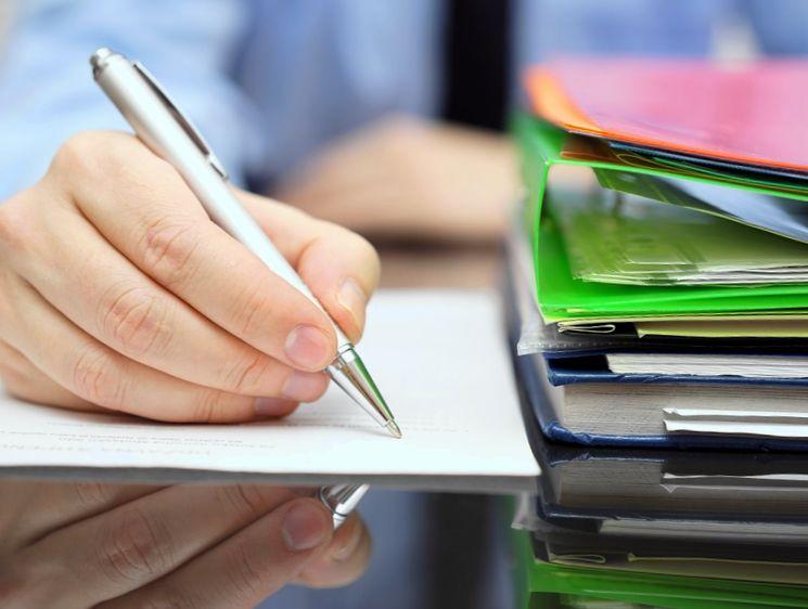 Как можно обжаловать решение налогового органа по налоговой проверке