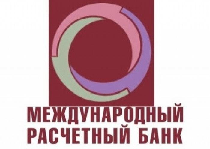 Международный расчетный банк