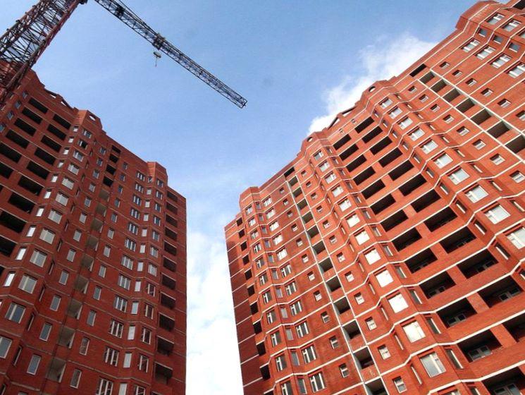 Особенности ипотеки на строящееся жилье