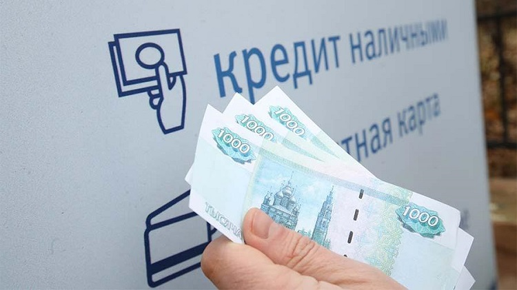 На 25% сократилось средняя просрочка россиян перед МФО